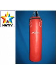 SAC DE BOX DIN P.V.C - NATIV  SPORT  - 71355
