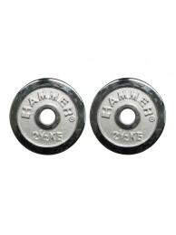 Disc greutate cromate  2.5 kg - HAMMER