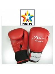 MANUSI BOX P.V.C -NATIV  SPORT  - 70950