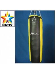 SAC DE BOX DIN P.V.C - NATIV  SPORT - 71380