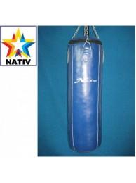 SAC DE BOX DIN P.V.C - NATIV  SPORT - 71385