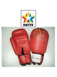 MANUSI BOX P.V.C -NATIV  SPORT  - 70955